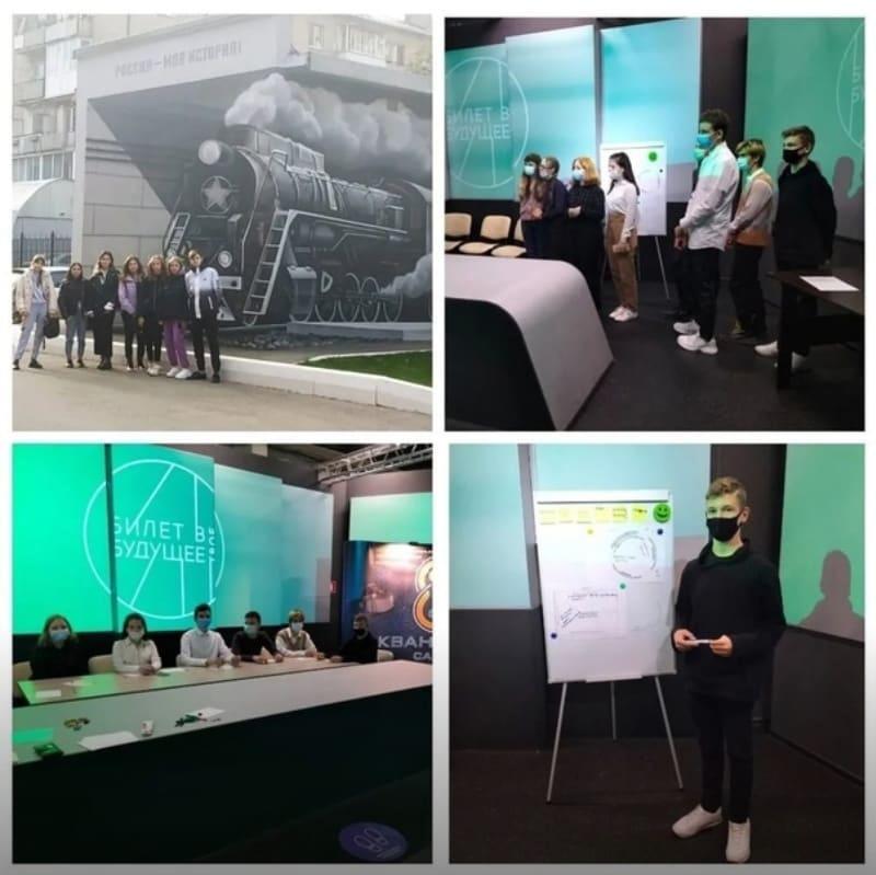 Петровские школьники посетили мультимедийную выставку «Лаборатория будущего»