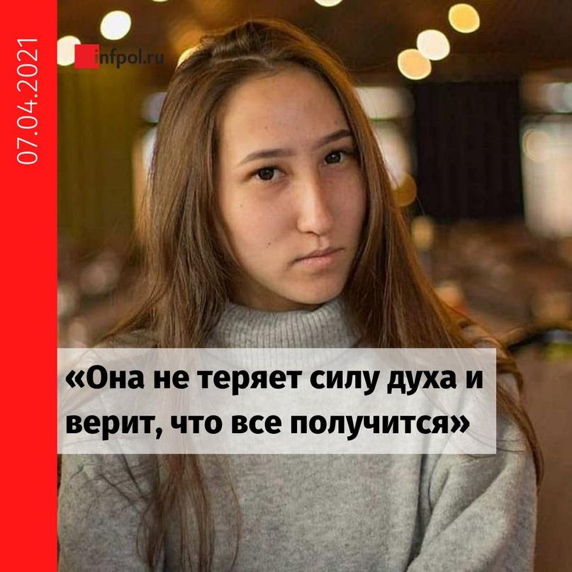 Улан-удэнка Татьяна Лоскутникова после нападения своры собак, которое произошло...