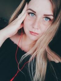 Ангелинка Чернова