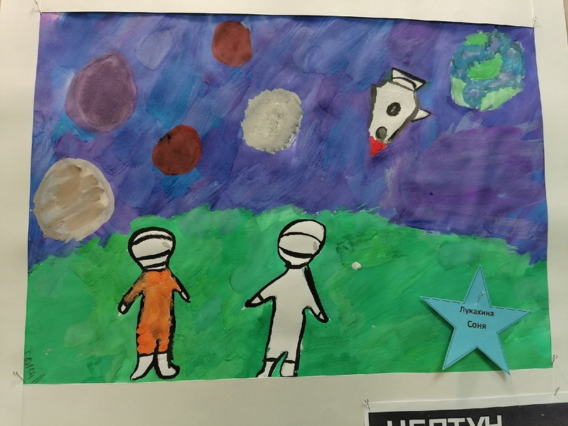 Выставка рисунков, посвящённая 60 -летию полёта в космос Юрия Гагарина, изображение №5