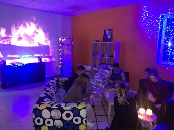 Уютный осенний вечер с друзьями можно провести за играми в МПК Энергия!