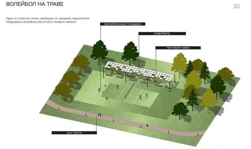 Какие скверы благоустроят в 2022 году?, изображение №25