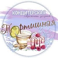 Фото Анюты Гальцовой