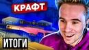 Лукьянчиков Егор   Москва   5