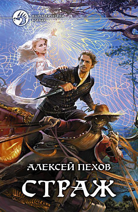 фото из альбома Дмитрия Лимонова №11