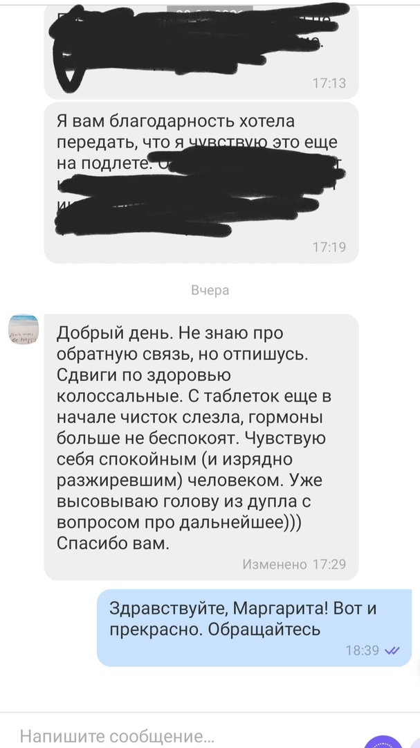 Отзывы DUlgyxtLm4o
