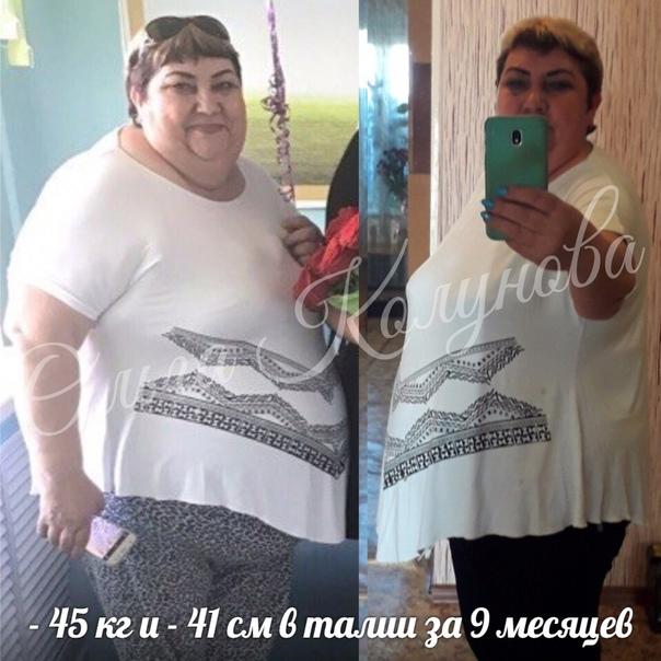 как похудеть дома с ольгой