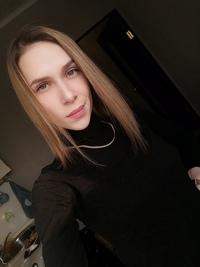 Алёна Пустовойтова
