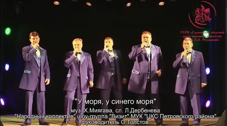 Петровчане стали лауреатами регионального вокального конкурса