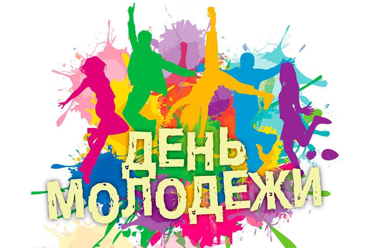 Уважаемые юноши и девушки Можгинского района!Поздравляем Вас