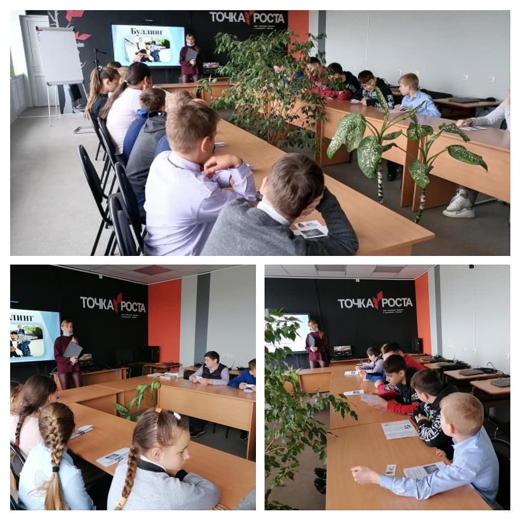 Школьникам посёлка Пригородный рассказали, как избежать буллинга