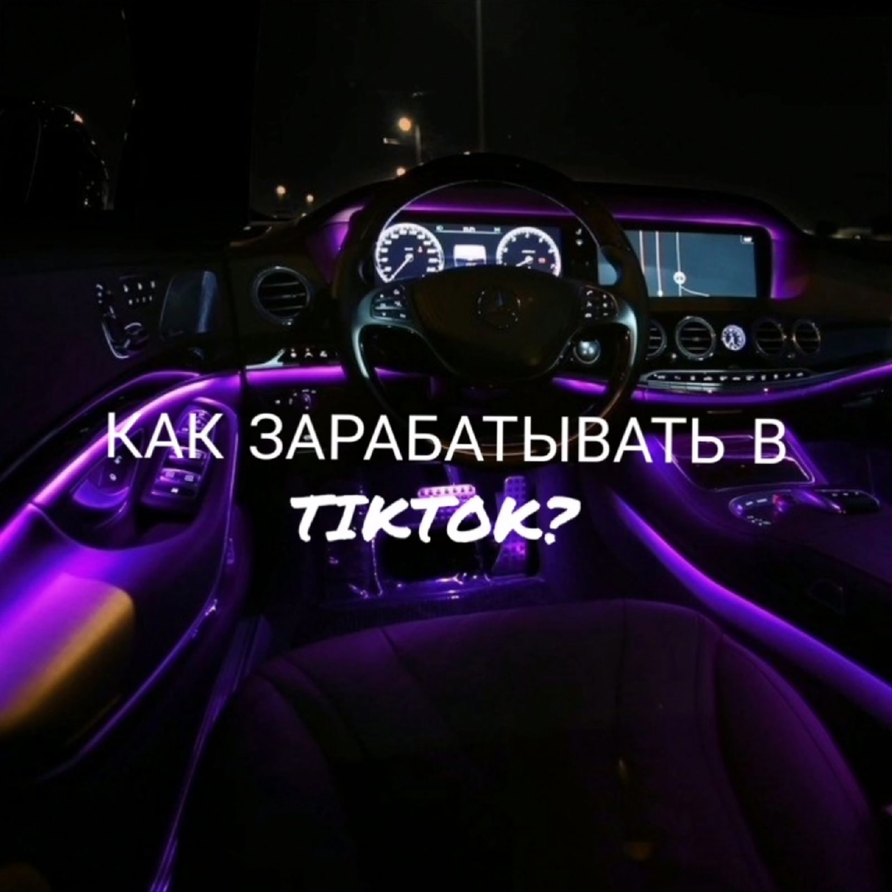 фото из альбома Александра Третьякова №5