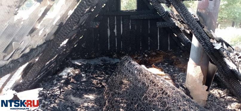 Новотройчанин пострадал во время пожара в бане