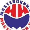 MASTEROKNN - все для дома и дачи - онлайн.