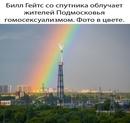 Владимир Смирнов фотография #6