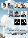Нифёдов Андрей | Санкт-Петербург | 37