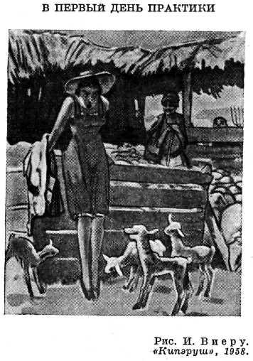 «Советская сатирическая печать». Издание 1963 г., изображение №2