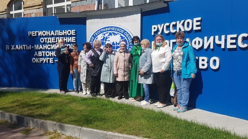 Встречи в РГО, изображение №8
