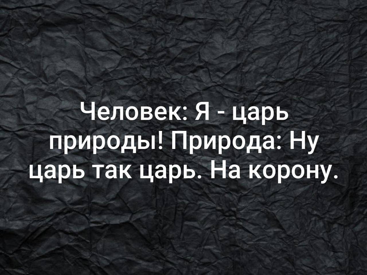 фото из альбома Юли Новгородочки №7