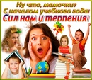 Объявление от Tatyana - фото №1