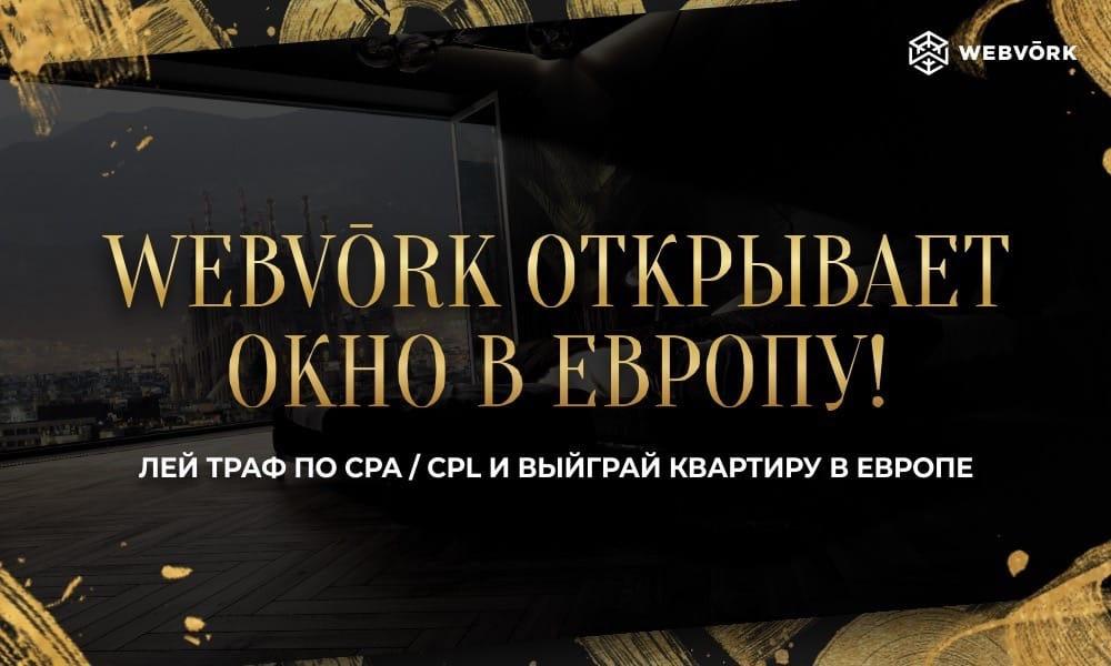 EG9Kr-ru0VQ.jpg?size=1000x600&quality=96