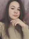 Настя Филиппова