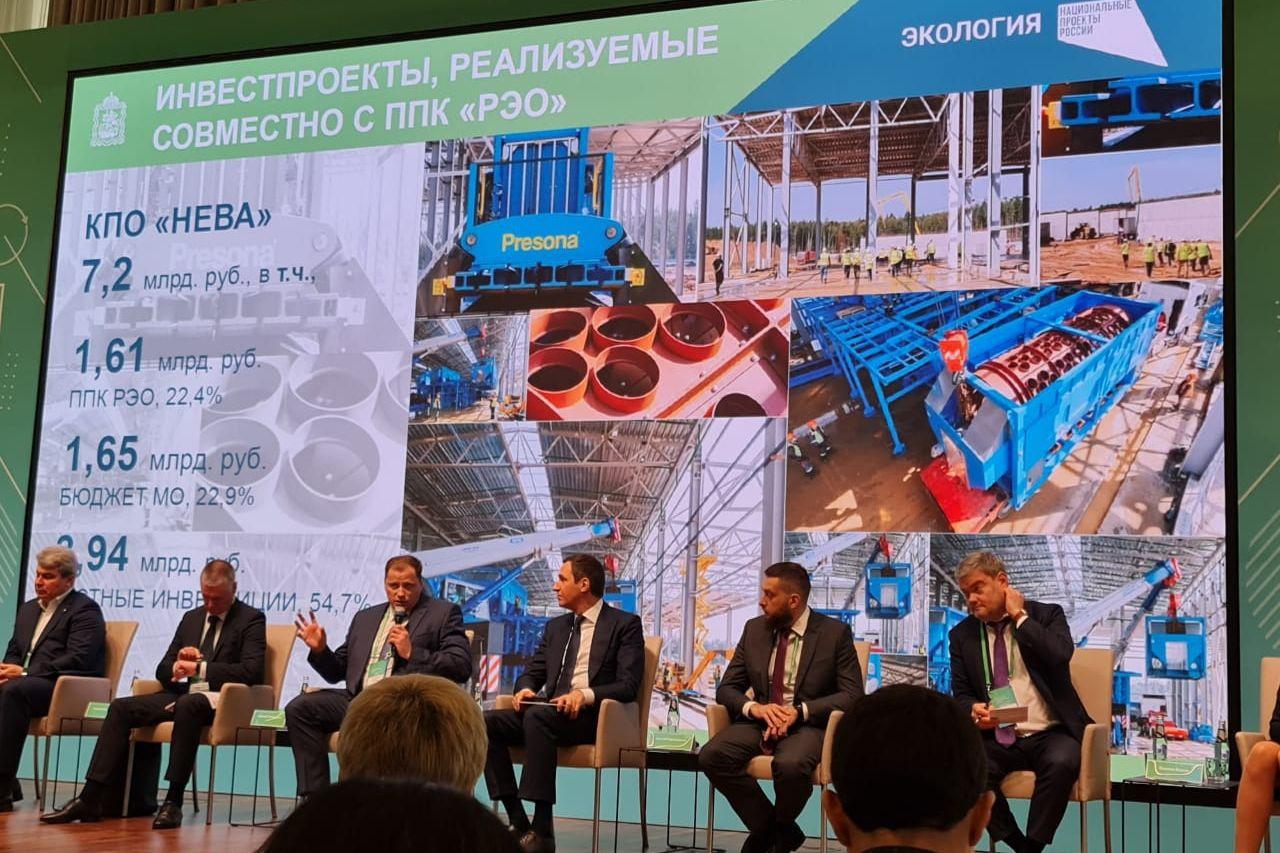 До конца 2021 года планируют завершить строительство Неклиновского и Мясниковского МЭОКов