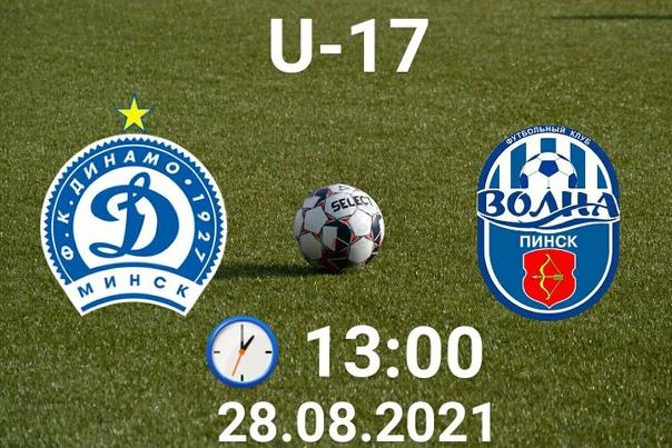 Чемпионат Беларуси 2021/22. U-17.