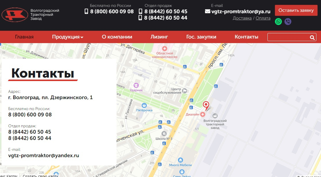 АНТИУТОПИЯ  УТОПИЯ 160042