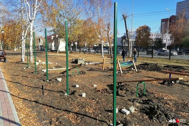 В Кургане продолжают менять облик городского сада....