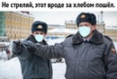 Зотов Олег      20