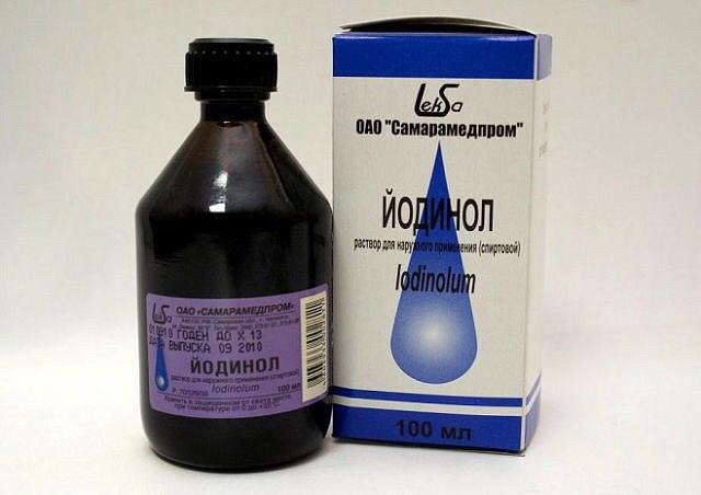 Йодинол - удивительные свойства доступного препарата.✅✅✅