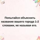 Губарев Илья | Тольятти | 18