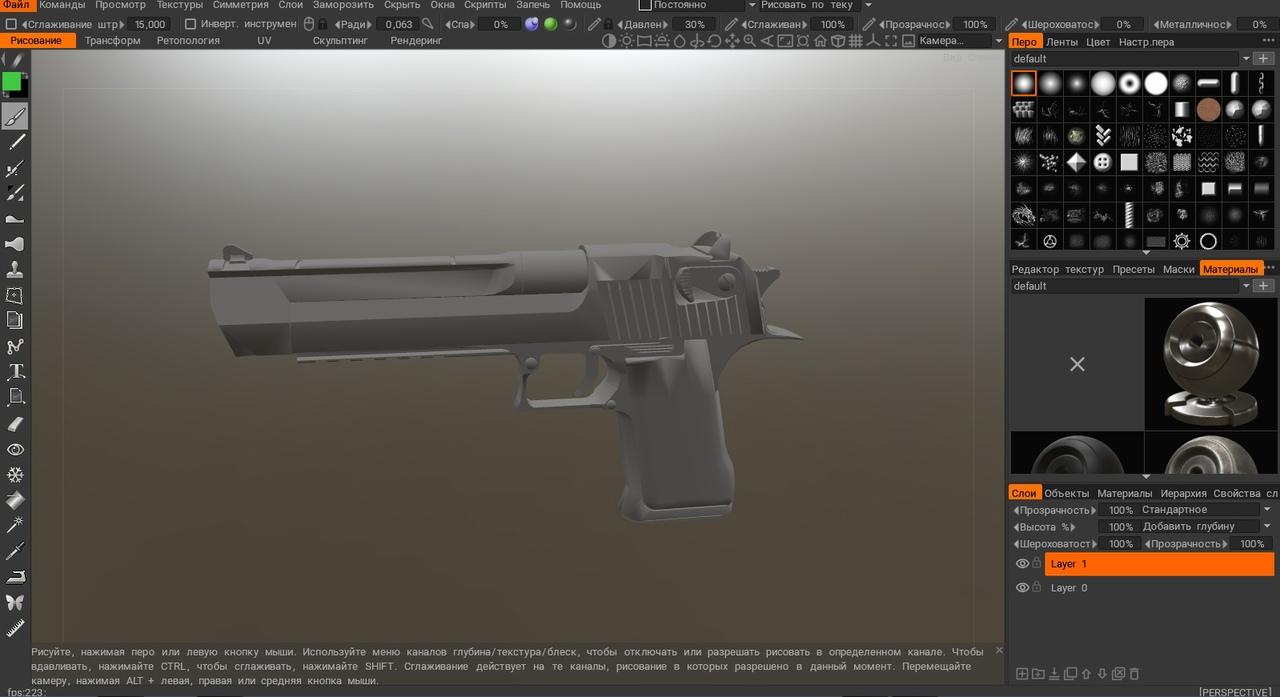 3D модель Desert eagle