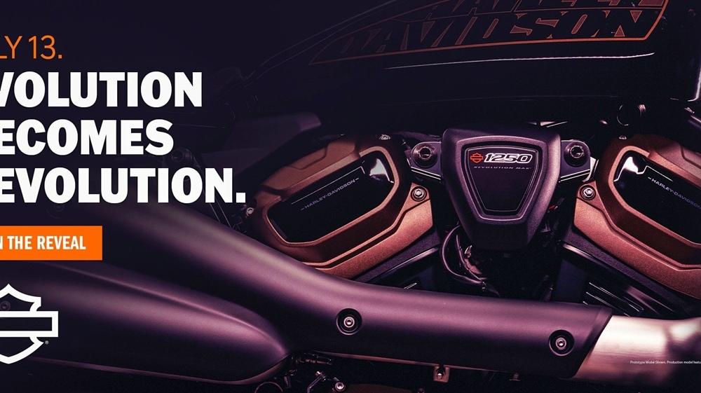 Новый мотоцикл Harley Davidson представят 13 июля