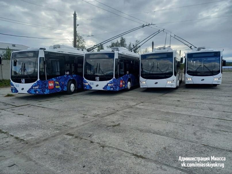 ⚡Губернатор содействует обновлению общественного транспорта Миасса