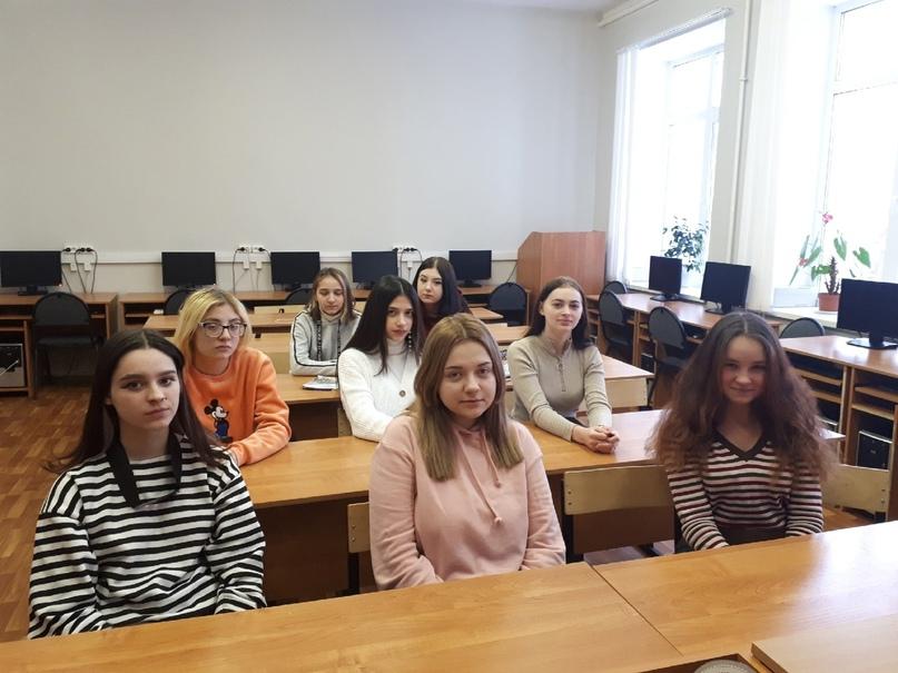 студенты группы УК-20