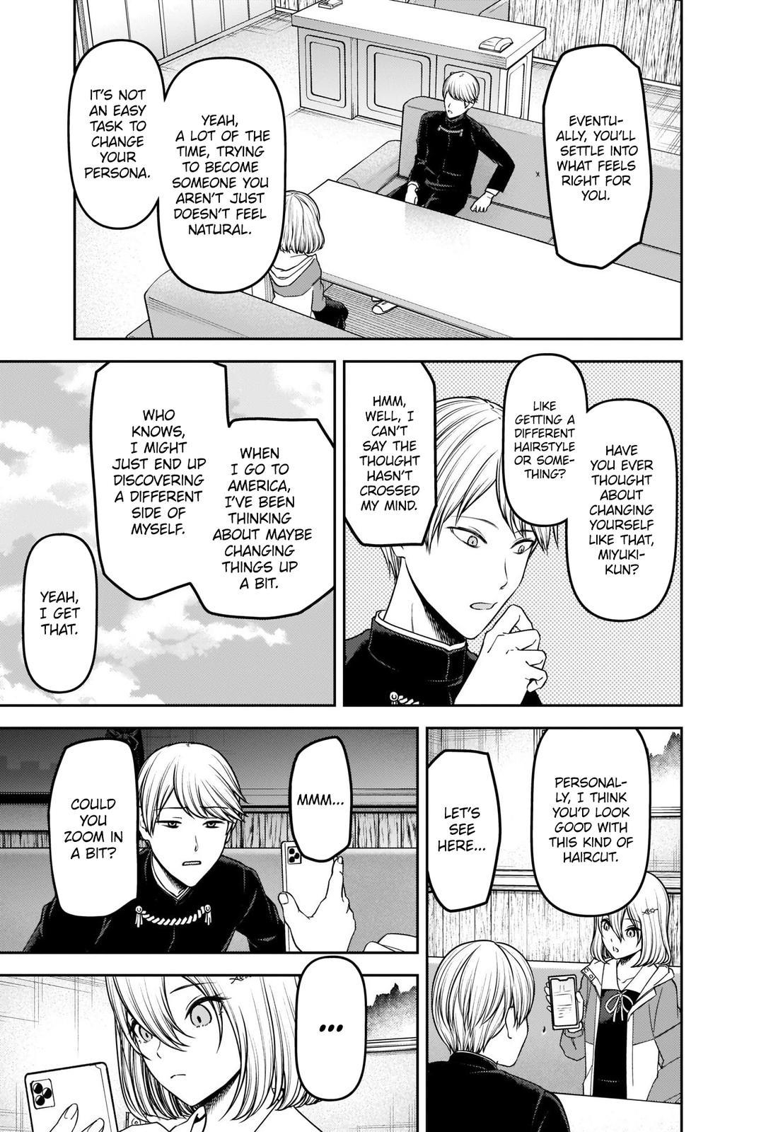 Kaguya Sama love is war Chapter 237, image №3