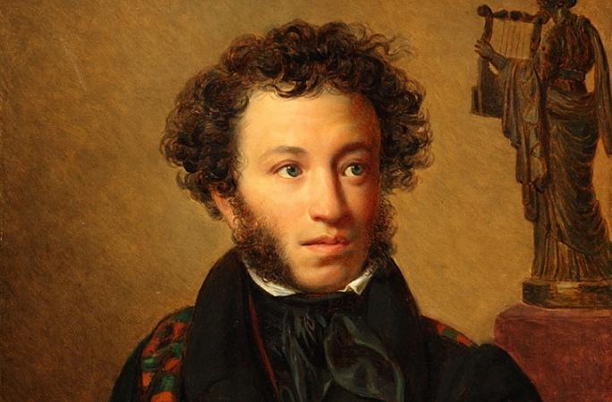 По страницам истории города: 222 года со дня рождения Александра Пушкина