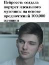 Чесноков Вадим | Краснодар | 2