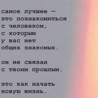 АсылбекАбдраманов