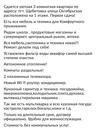 Объявление от Andreeva - фото №1