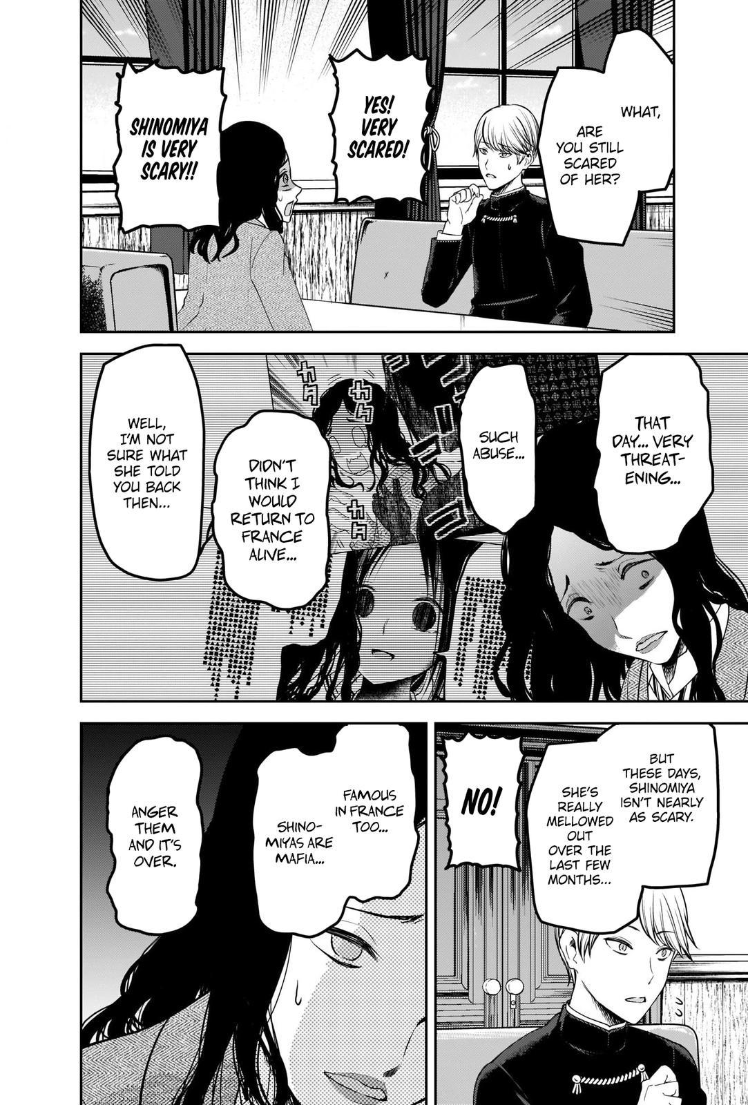 Kaguya Sama:War is Love Chapter 239, image №4