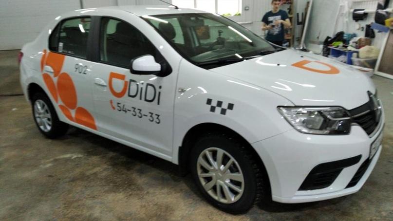 Официальный партнер Didi, в Оренбурге приглашает работать водителей как на лично...