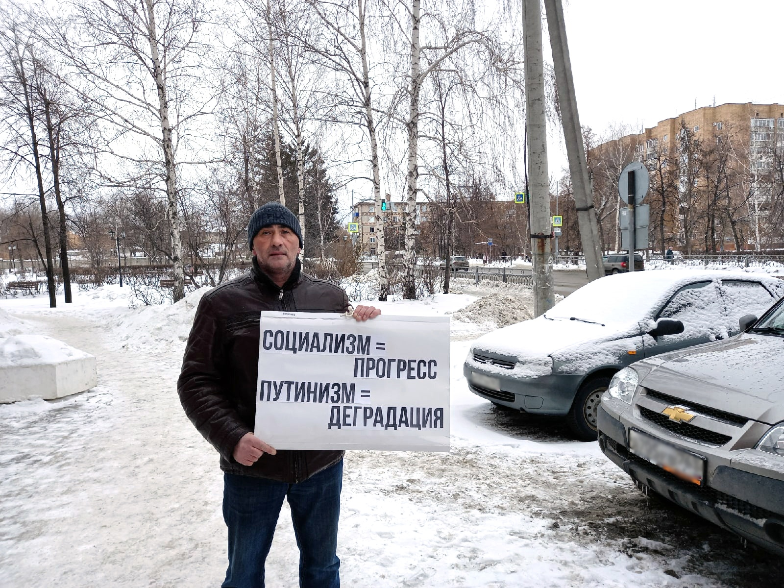 31 января протесты и митинги в Сызрани