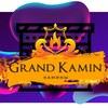 Grand-Kamin.ru | Свежие интерьеры | Камины