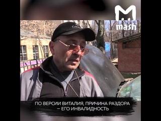Москвич поселился в машине из-за частых ссор с любимой
