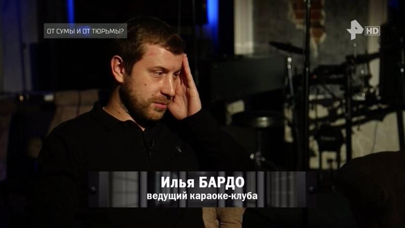 Илья Бардо - Как мы познакомились с Андреем Викторовичем.