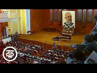 М.Плетнев на VI Международном конкурс им. П.Чайковского. . Tchaikovsky Competition (1978)