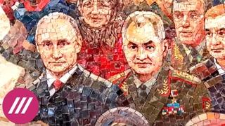 """""""Кирзовое"""" православие, казарменный гламур и шаманизм. Открытие главного храма Вооруженных сил"""
